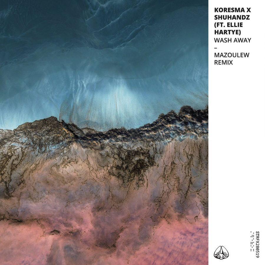 sf-wash-away-remix-artwork